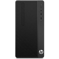 Máy tính để bàn HP 280 G4-4LW11PA