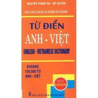 Từ Điển Anh - Việt (150000 Từ)
