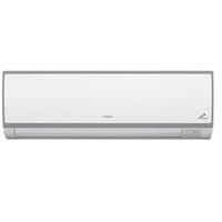 Máy lạnh/Điều hòa Hitachi RAS-18LH2 18.000BTU
