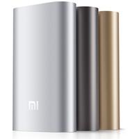 Pin dự phòng Xiaomi 5200mAh