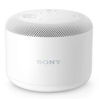 Loa Bluetooth Sony BSP-10