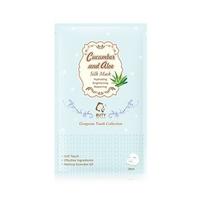 Mặt Nạ Lụa Dưa Leo Và Nha Đam Buty Buty Cucumber & Aloe Silk Mask