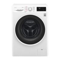Máy giặt LG FC1408S4W1 8kg
