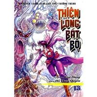 Thiên Long Bát Bộ (Tập 11-20)