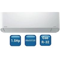 Máy lạnh/Điều hòa Toshiba RAS-H13C1KCVG-V 1.5HP