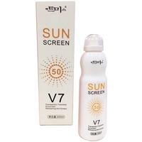 Xịt Chống Nắng Toàn Thân V7 Sun Screen SPF50 PA++