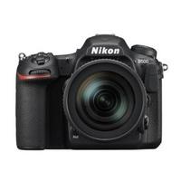 Máy ảnh Nikon D500 lens 16-80mm