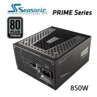 Nguồn Seasonic PRIME 850TD 850W-80 Plus Titanium