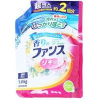 Nước giặt Kaori