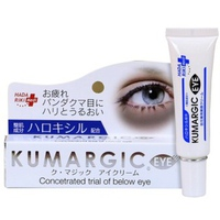 Kem Trị Thâm Quầng Mắt Kumargic Concetrated Trial Of Below Eye Cream 20g