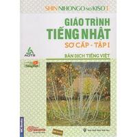 Giáo Trình Tiếng Nhật Sơ Cấp : Tập 1-2 (Bản dịch Tiếng Việt)