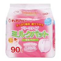 Miếng lót thấm sữa ChuChu 90pcs