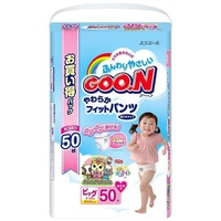 Tã Quần Goo.n Size XL50 ( 12-20 kg)
