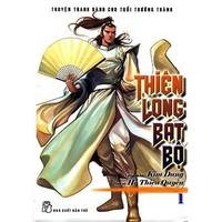 Thiên Long Bát Bộ (Tập 1-10)