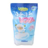 Nước xả vải Rocket Soap làm mềm vải và khử mùi