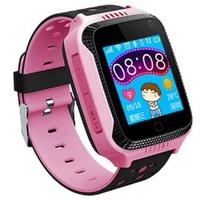 Đồng hồ thông minh Q528