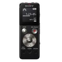 Máy ghi âm Sony ICD-UX543