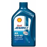 Dầu Nhớt Shell ADVANCE AX7 SCOOTER 10W-40 800ml