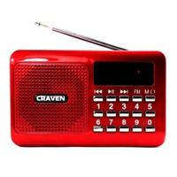 Đài nghe nhạc đa năng Craven CR-16