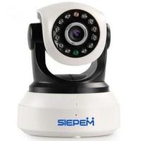 Camera quan sát Siepem S6203Y