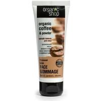 Tẩy Tế Bào Da Chết Cho Mặt Organic Shop Organic Coffee & Powder