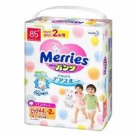 Tã quần Merries XL44 (12-22kg)