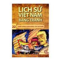 Lịch Sử Việt Nam Bằng Tranh (Tập 21-30)