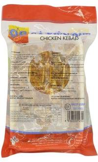 Gà Xiên Que 99 Poultry Gói 500g