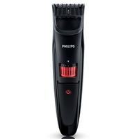 Máy Tạo Kiểu Râu Philips QT4005