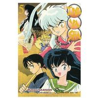 Inuyasha (Tập 1-5)
