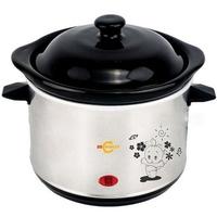 Nồi nấu cháo BBcooker BS07 0.7L