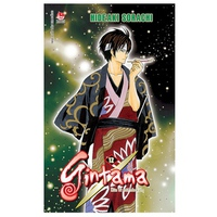 Gintama (Tập 11-20)