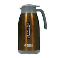 Bình giữ nhiệt Zebra Smart II 112966/112969 2L