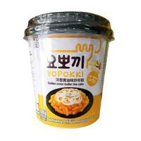 Bánh gạo Yopokki vị Bơ Hành