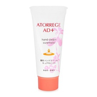 Kem dưỡng da tay Atorrege AD+ Hand Cream Cure Moist 40g