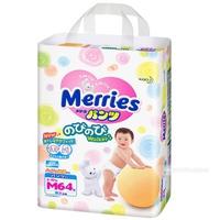 Tã quần Merries M64 (6-10kg)