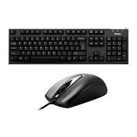 Bộ bàn phím chuột Fuhlen L411 & L102 Đen