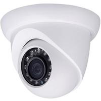 Camera quan sát Kbvision KX-1002N