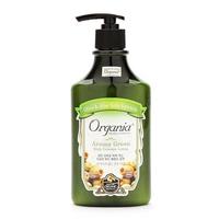 Sữa dưỡng thể tinh chất ô liu xanh Organia Aroma Green Body Essence Lotion 400ml