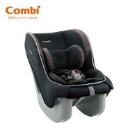 Ghế ngồi ô tô Combi Coccoro