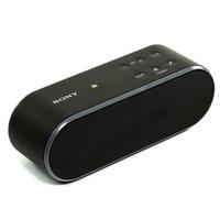 Loa Sony SRS-X2