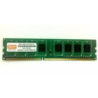 Ram Dato 2GB DDR3 Bus 1600 (5GHz)
