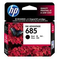 Mực in HP CZ121AA dùng cho máy 3525/5525/4615/4625