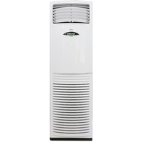 Máy lạnh/Điều Hòa Tủ Đứng LG APNQ30GR5A3 28.000BTU
