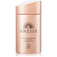 Sữa Chống Nắng Bảo Vệ Hoàn Hảo Anessa Perfect UV Sunscreen Skincare Milk SPF 50+, PA++++ - 60ml