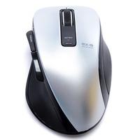 Chuột ELECOM M-XG2BB