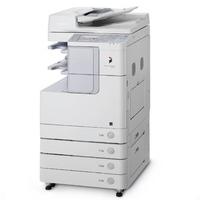 Máy Photocopy canon IR-2530