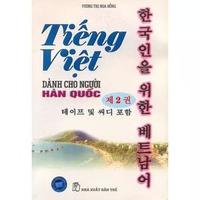 Tiếng Việt Dành Cho Người Hàn Quốc