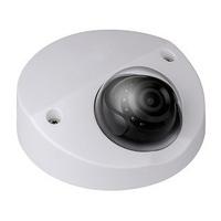 Camera IP Kbvision KX-2002WAN