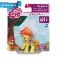 Đồ chơi My Little Pony B2202/B2071 Ngựa thiên thần Jonagold